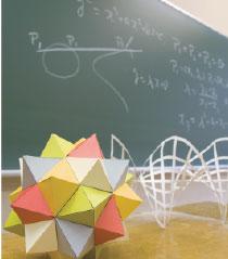 数学科イメージ画像