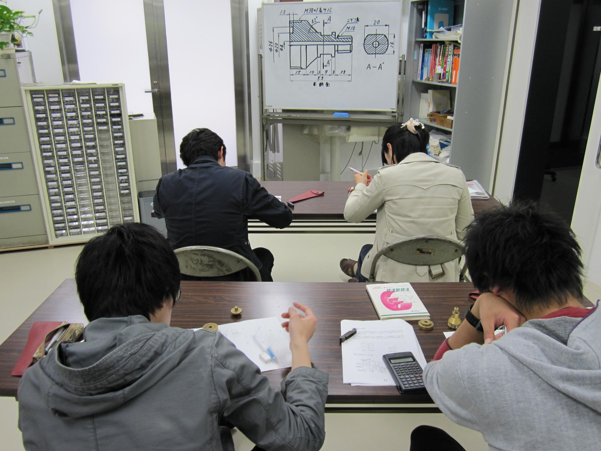 実験技術実習指導